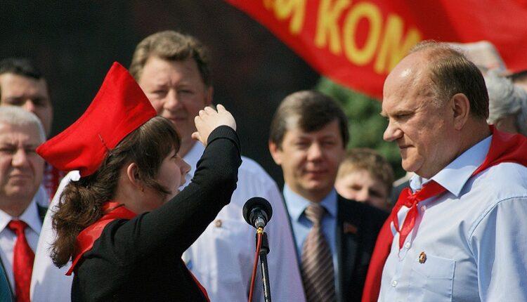 Вместо Зюганова на президентские выборы пойдет молодой преемник