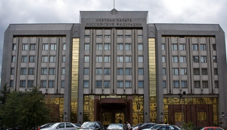 В Челябинск нагрянули аудиторы Счётной палаты