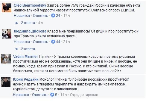 Самые молодые проститутки москвы  Prostitutkass Blog