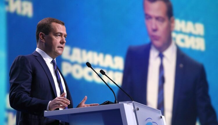 Съезд «Единой России»: основные «лица» партии остались на своих должностях