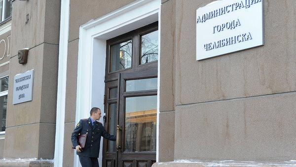 Мэрия Челябинска хочет кинуть предпринимателей