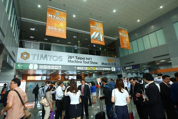 Челябинских бизнесменов отправят на Тайвань