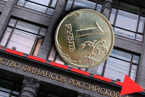 Рубль рухнет в феврале: Шок, страх и трепет