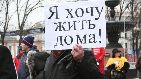 Обманутые дольщики Челябинска выйдут на митинг