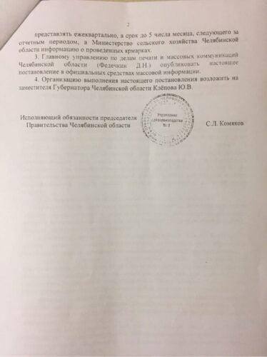 """Евгений Тефтелев пошел """"по наклонной"""""""