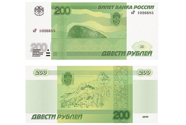 Крым появится на российских купюрах