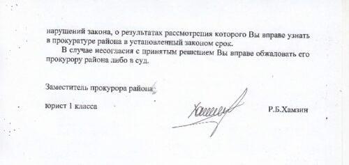 Борис Дубровский не выплачивает людям зарплату