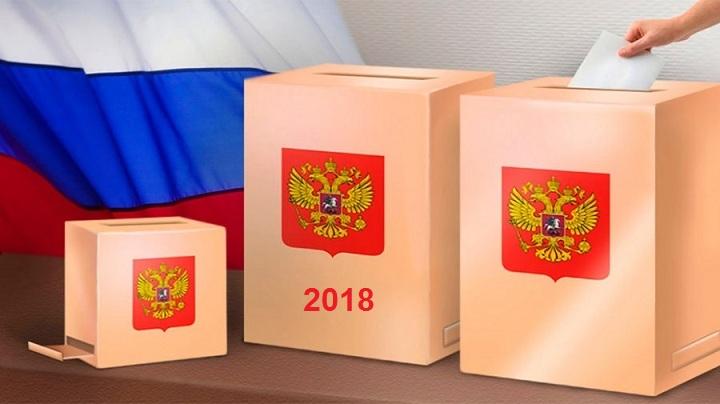 Челябинск выбирает президента. ВИДЕО