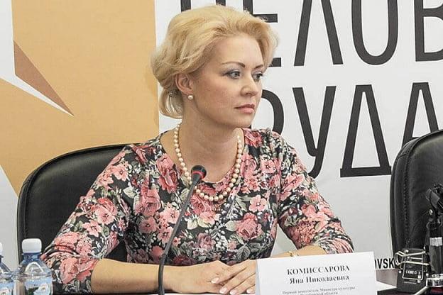 Статья экс-замминистра культуры Яны Комиссаровой «потяжелела»