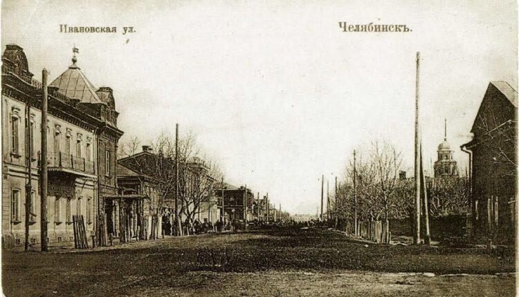 Историческая среда Челябинска. Выпуск 131