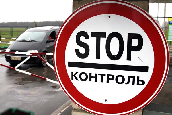 В Челябинскую область не пропустили огромную партию БАДов для стройности