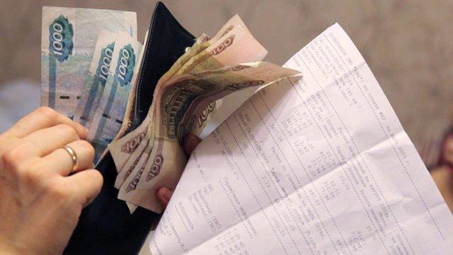 Деньги за капремонт будет собирать «Челябэнергосбыт»