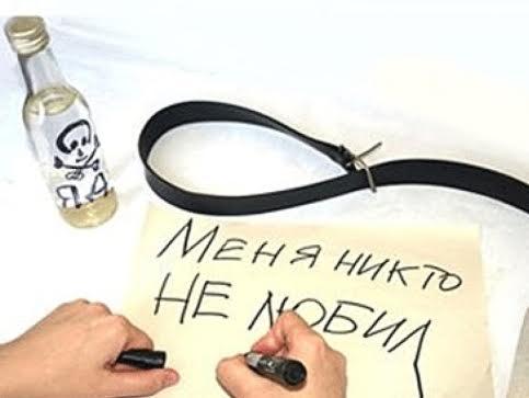 Эксперты МВД дали статистику по «группам смерти»