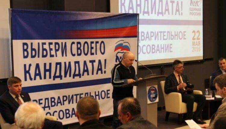 Единороссы припомнили челябинскому пенсионеру высказывания о «еврейском заговоре»