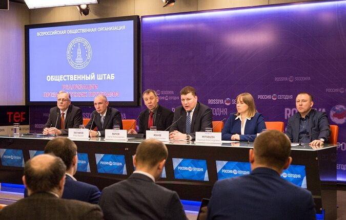 В России создаётся штаб «за доброе имя Путина» и против «злых бояр»