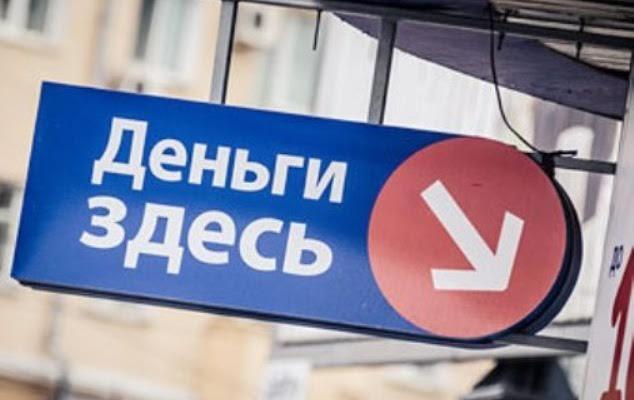 Пенсионерка с Южного Урала победила микрофинансистов