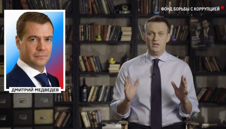 Коммунисты поддержали Навального и ополчились на Медведева
