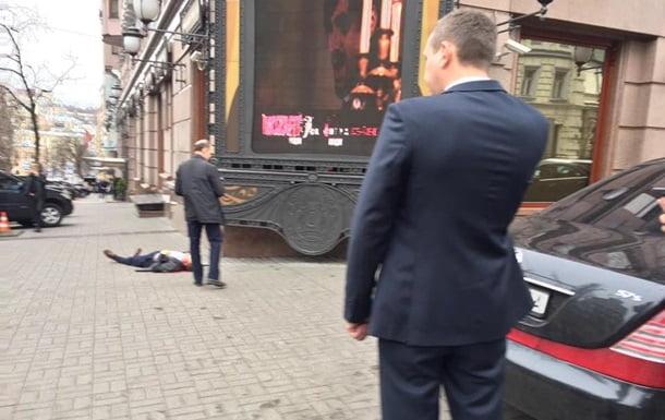 Как убивали Вороненкова. ВИДЕО с камер наблюдения в Киеве