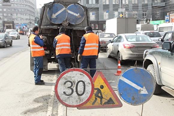 Челябинские дорожники оттесняют малый бизнес от аукционов. УФАС против