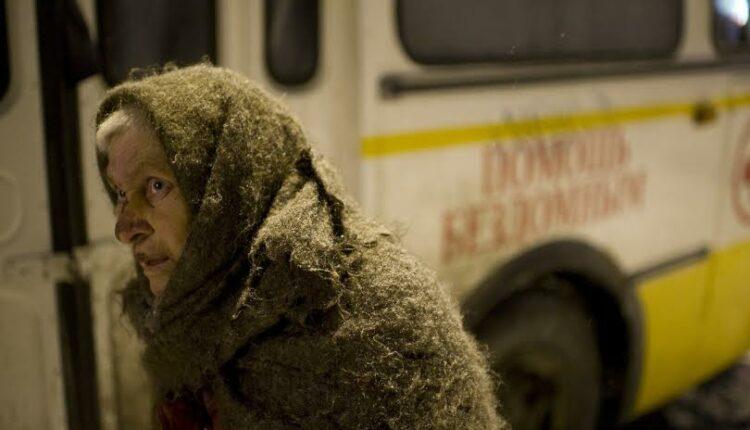 День бездомных в России. «Именинников» – 4,5 миллиона