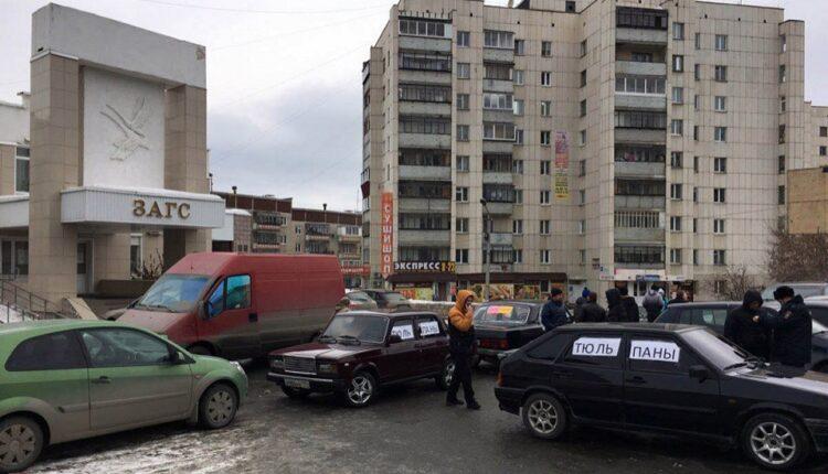 Цветочная вакханалия на Южном Урале: в проигрыше снова простые люди