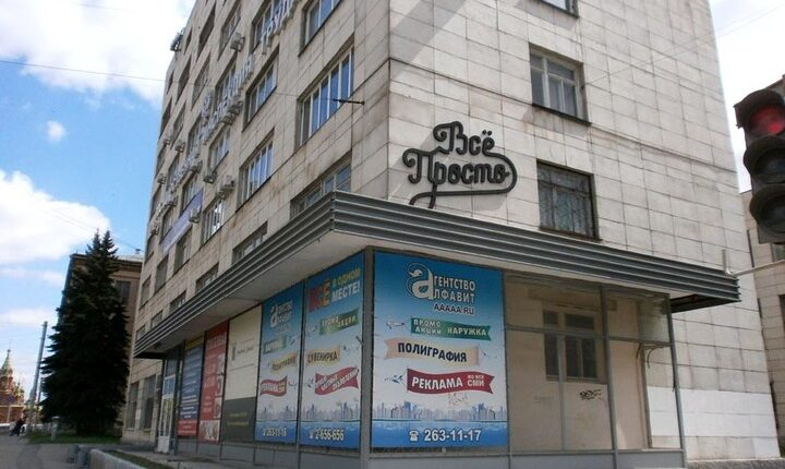 Опять пытаются продать Челябинский Дом печати