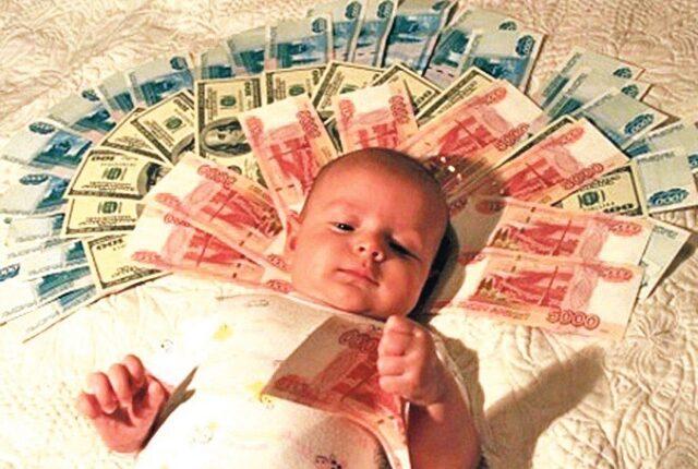 Перезагрузка маткапитала: ежемесячные деньги, земля и «Газель»