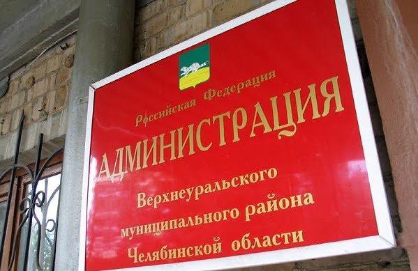 Муниципальное предприятие на Южном Урале решило не платить зарплату