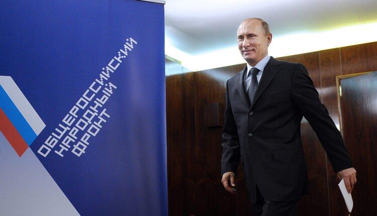 ОНФ пойдет на выборы с Путиным