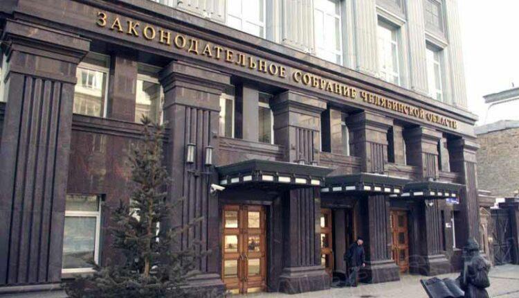 На Южном Урале депутатам запретили «кумовство»