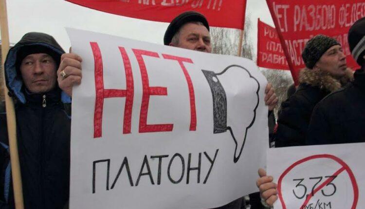Организатор пикета дальнобойщиков на Южном Урале – невиновен