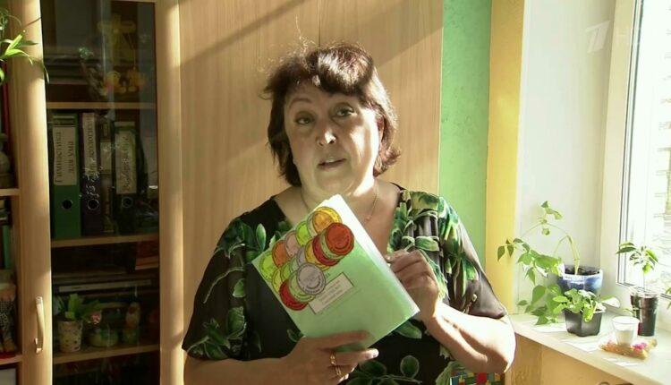 Южноуральскую учительницу-садистку ждёт суд