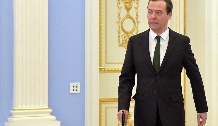 Дмитрий Медведев подал декларацию о доходах за 2016 год