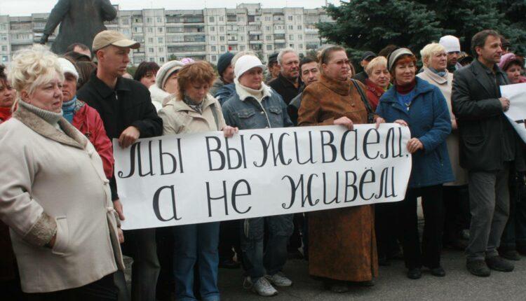 Три четверти работающих россиян – нищие и бедняки