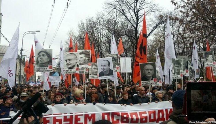 6 мая на Болотной площади в Москве намечается митинг оппозиции