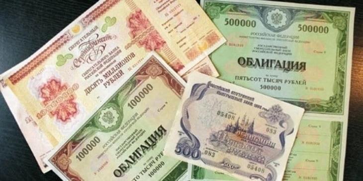 Завтра государство начнет занимать деньги у жителей Южного Урала