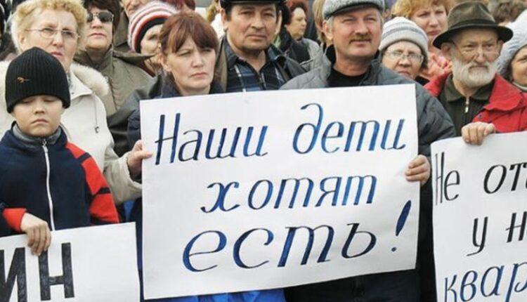 В Сатке нарушают права на получение зарплаты