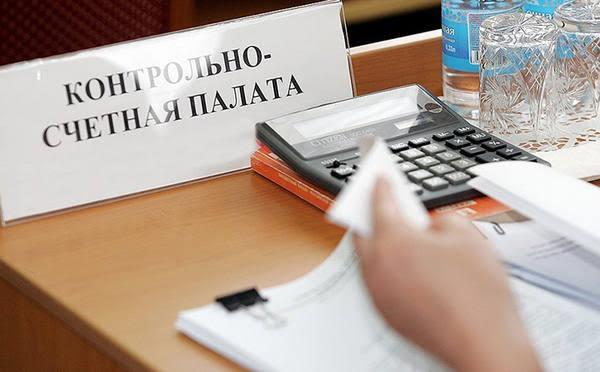 Аудиторы крепко взялись за подчинённых Евгения Тефтелева