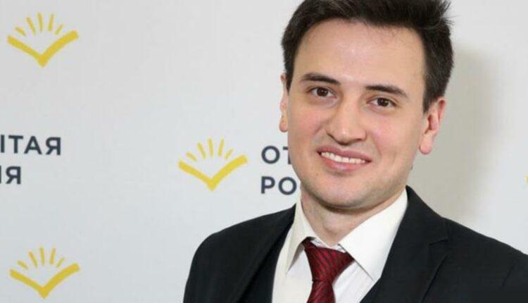 На борьбу с «режимом Путина» отправили молодого политика