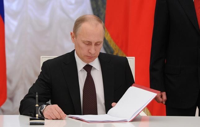 Путин утвердил экостратегию России