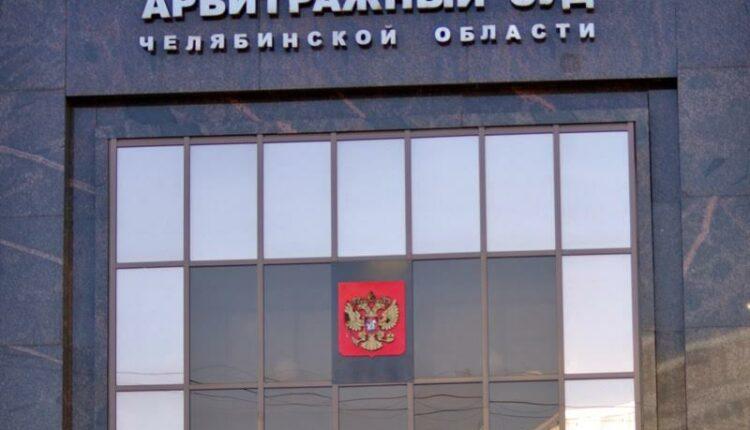 «Челябгорзеленстрой» оштрафован за контракты с мэрией Челябинска