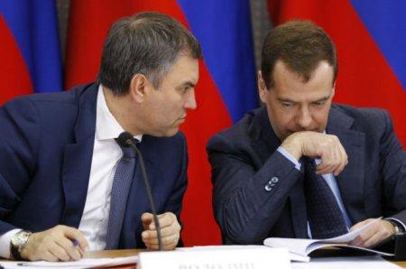Депутаты уже не хотят проверять Дмитрия Медведева