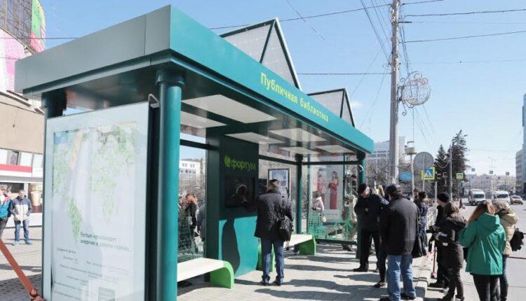 В Челябинске появилась первая остановка с подогревом и wi-fi