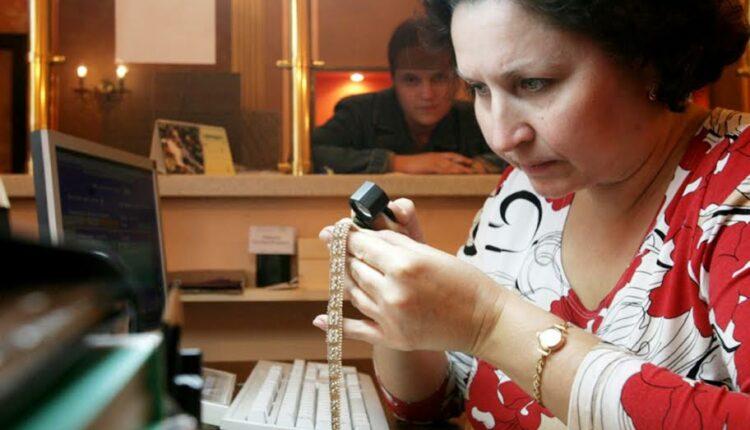 Россияне «кидают» банки с помощью ломбардов