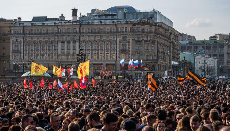 Завтра в Челябинске и по всей России – митинги #ПИТЕРМЫСТОБОЙ. И пиар на крови