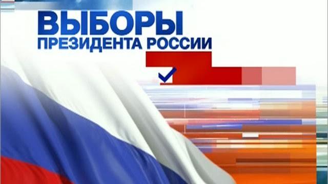ВНИМАНИЕ. Президентские выборы переносятся