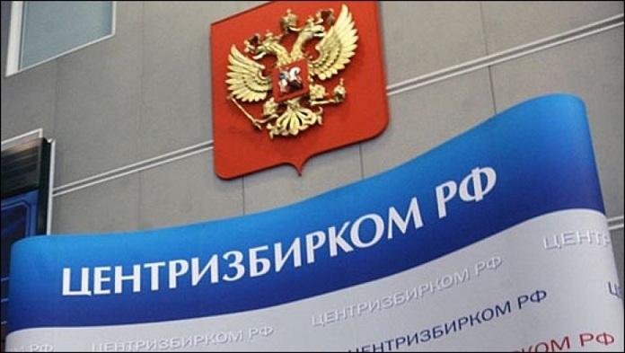 Трунов и Юревич выиграли дело против ЦИК