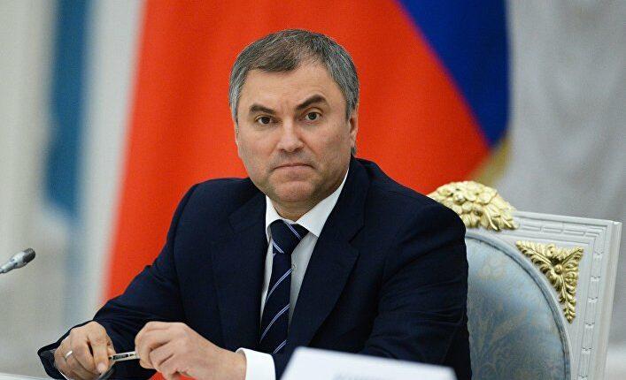 Опубликовано расследование о «подпольной империи» Председателя Госдумы Вячеслава Володина
