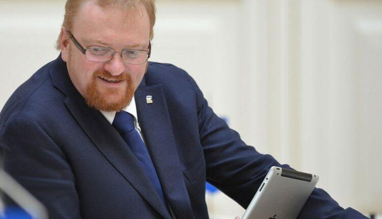 Депутат Милонов придумал для родителей несовершеннолетних новые штрафы