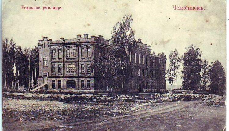 Субботние прогулки по улицам Челябинска: улица Красная